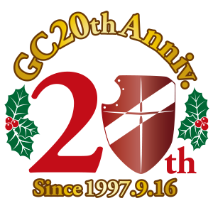 gc20th